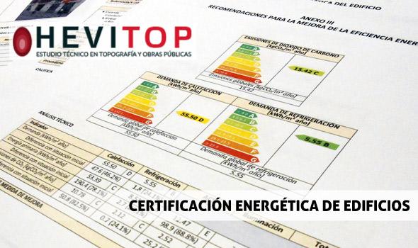 certificado-de-eficiencia-energetica1